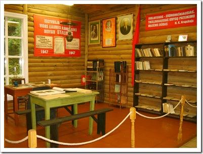 Un birou comunist.
