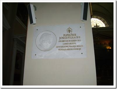 Placă dedicată Papei Ioan Paul al II -lea