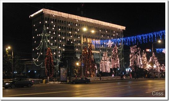 """""""Casa Albă""""din Ploiești"""
