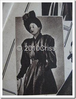 Iarna 1947 (2)
