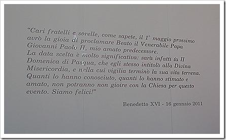 Z2_exp.Papa Ioan Paul II (21)
